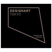 DESIGNART Tokyo